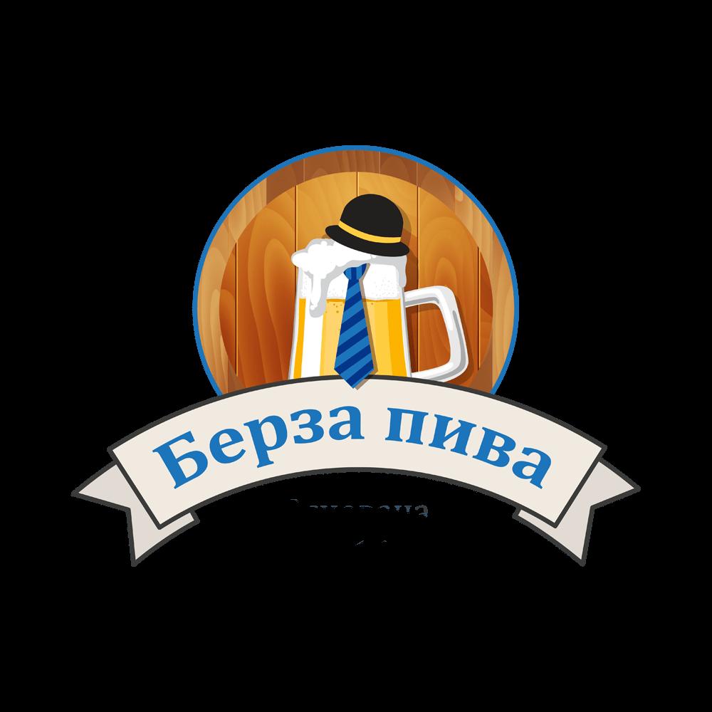 Berza piva